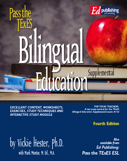 Bilingual Supplemental, 2nd Ed for #164 [HARD COPY]